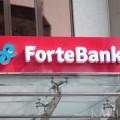 Заместителем главы ForteBank стал Ерлан Туякбаев