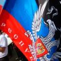 Власти ДНР призвали провести новые переговоры