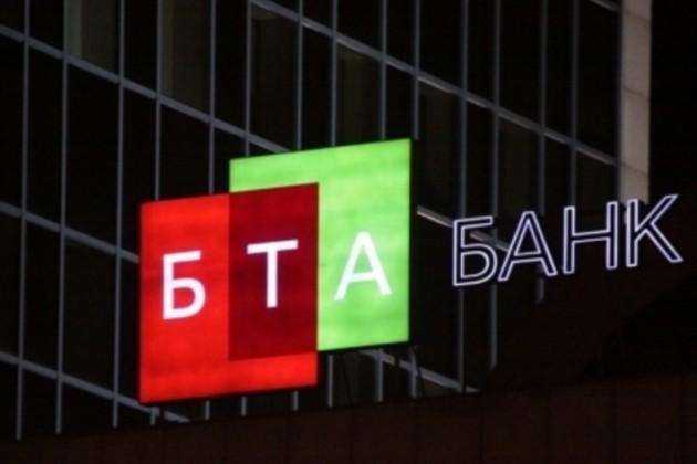 Акционеры БТА Банка одобрили План реструктуризации