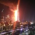 Пожар в Дубае: пострадали 16 человек