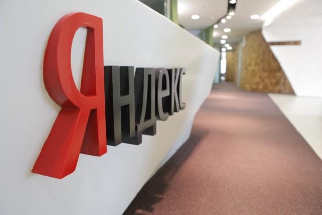 Яндекс займется производством фильмов и сериалов