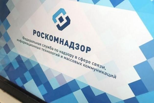Роскомнадзор обсудил блокировку Telegram сAmazon иGooglе