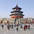 Доля Азии намировом рынке туризма увеличится до28%