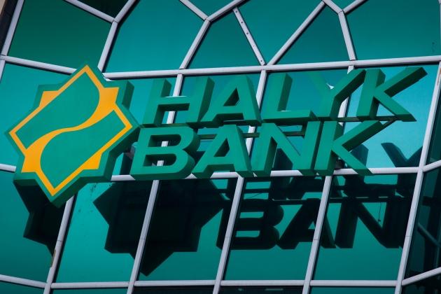 Дивиденд по простым акциям Народного банка составит 3,14 тенге