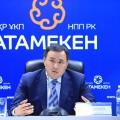 «Атамекенiм» даст новый статус предпринимателю