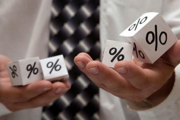 Ставки покредитам для бизнеса снижаются