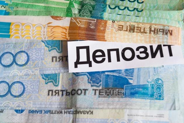Создана рабочая группа во вопросам компенсации депозитов