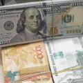 Доллар подешевел до374тенге