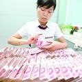 Юань подешевеет на 17% за два года на фоне оттока капитала
