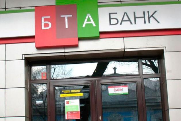 БТА не предоставлял полномочий Тищенко