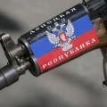 Киев объявил об отказе отвоевывать Донбасс