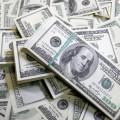 Когда упадет доллар?
