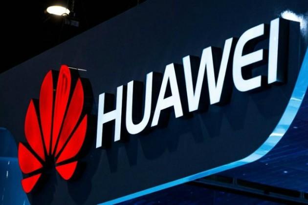 США проводят расследование в отношении Huawei
