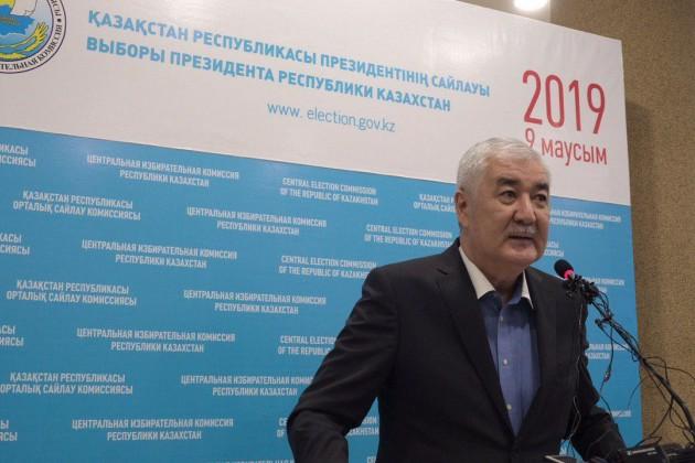Кандидатура Амиржан Косанов соответствует требованиям закона о выборах