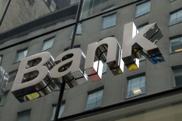В феврале объем банковских вкладов вырос на $1 млрд.