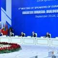 Елбасы предложил создать единый список экстремистских организаций