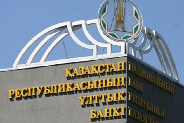Нацбанк Казахстана повышает базовую ставку до 16%