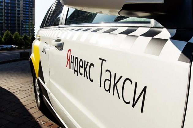 Яндекс.Такси предложил систему проверки водительских удостоверений для ЕАЭС