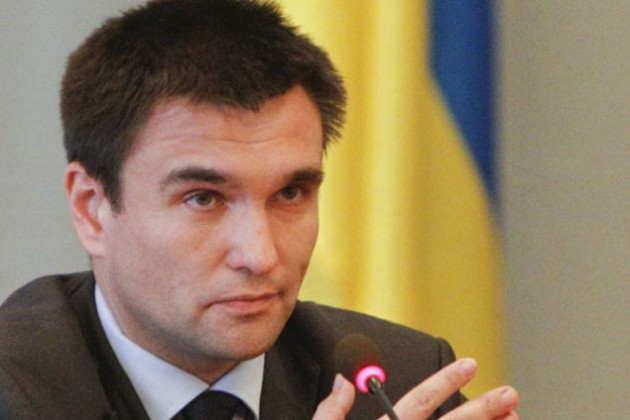 Павел Климкин: Конституцию менять не обещали