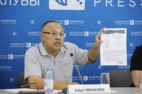НПО измерили открытость бюджета Алматы