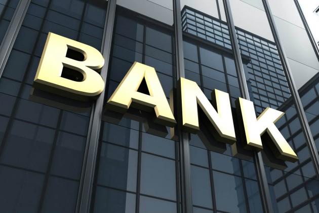 Крупнейшие банки Америки прошли стресс-тесты ФРС