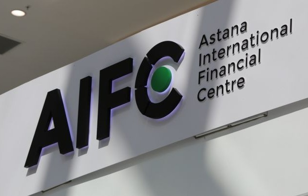 МФЦА совместно с ЕБРР продолжит проект по развитию рынка капитала