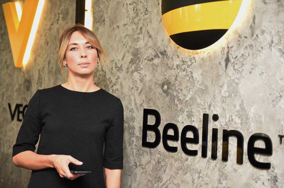 Екатерина Линкевич: Beeline Казахстан давно вышел за рамки деятельности телеком-оператора
