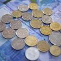 Казахстанцы выплатили в бюджет свыше 26 млрд тенге