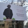 В Алматы появилась интригующая реклама