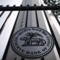 Резервный банк Индии отказался от эмиссии криптовалюты