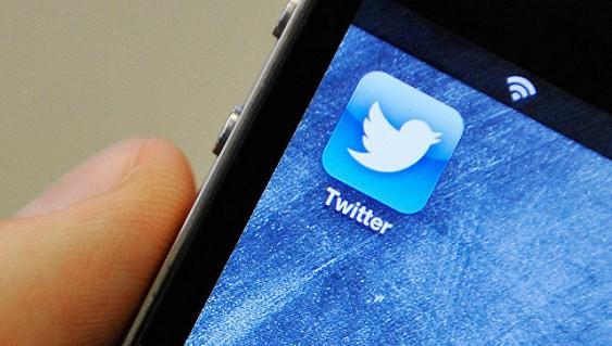 Социальная сеть Twitter продемонстрировал самые небольшие доходы завсю историю работы