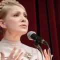 ЕС предложили выкупить Тимошенко за 20 млрд долларов