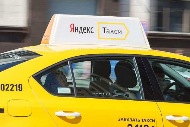 Яндекс. Такси купит разработчика онлайн-сервисов для таксопарков