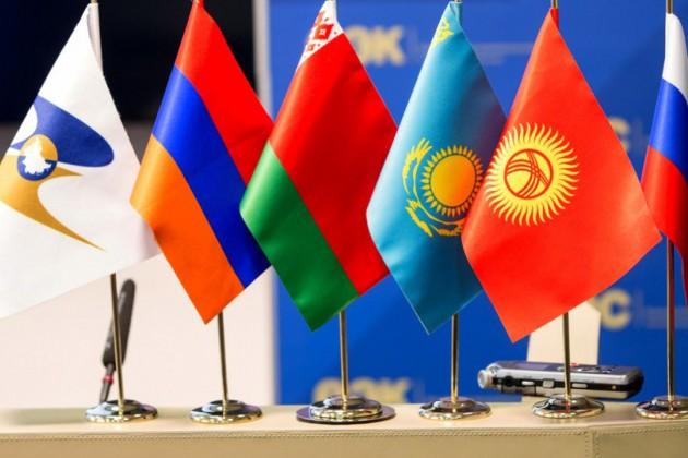 Каким видит Казахстан евразийский вектор?