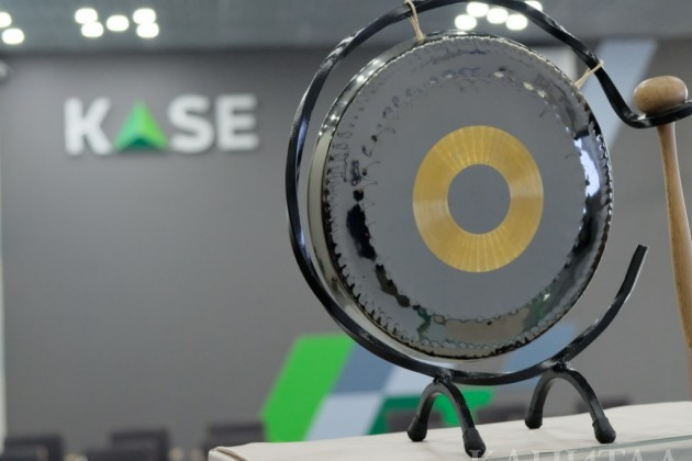 В капитал KASE вошла Московская биржа