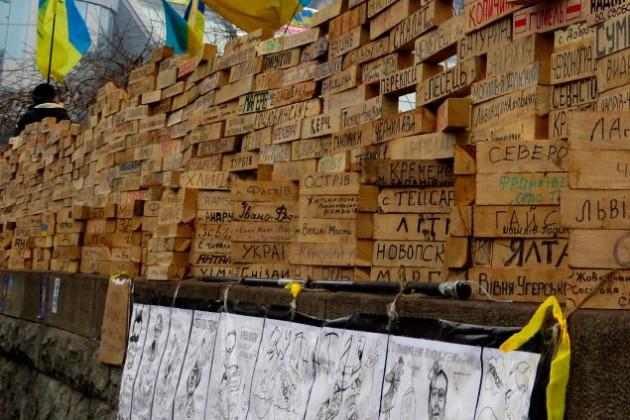 Киев стал полем битвы