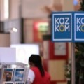 ККБ купит БТА без господдержки