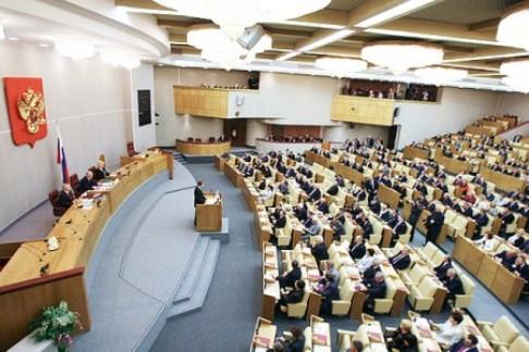 Российские депутаты озвучили свои доходы