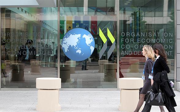 Казахстан стал ассоциированным членом Комитета поинвестициям ОЭСР