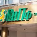 ЕНПФ примет участие в программе Народное IPO