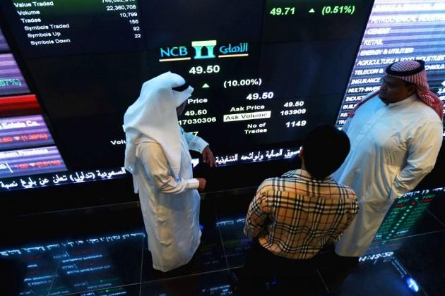 Саудовская Аравия разместила исламские облигации на $9млрд