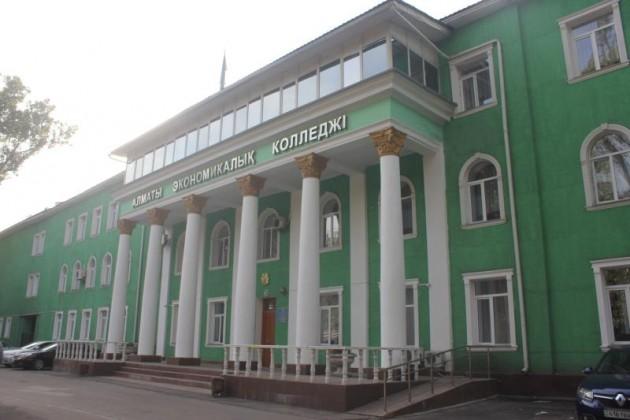 Алматинский экономический колледж передан вдоверительное управление