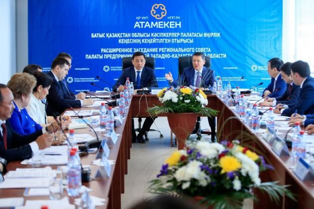 Тимур Кулибаев ибизнесмены обсудили проблемные вопросы