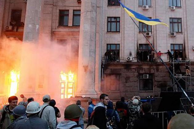 ЕС предложил расследовать события в Одессе