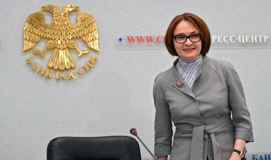Владимир Путин желает продления полномочий Эльвиры Набиуллиной
