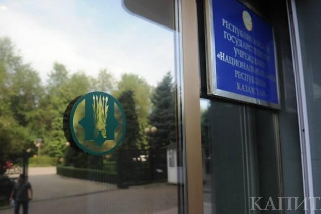 В Казахстане появится еще одна страховая компания