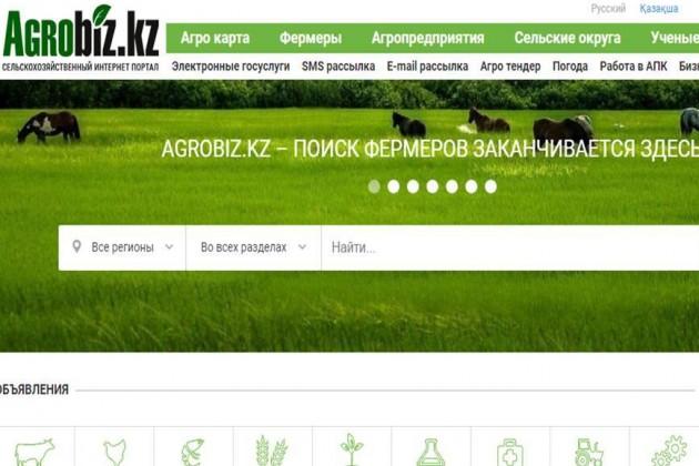 ВКазахстане запущен сайт для аграриев