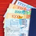 В Казахстане выделено более 70 тысяч грантов на обучение