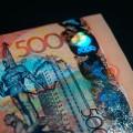 KazakhExport выплатил «Байтереку» 475 млн тенге