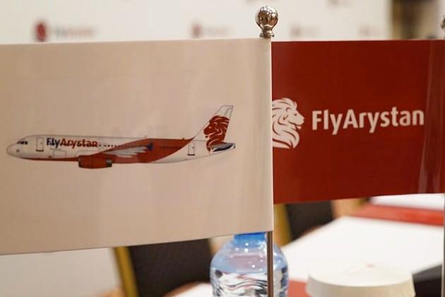 FlyArystan начнет полеты в мае 2019 года